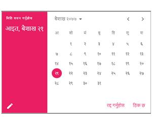 Flutter Nepali Date Picker
